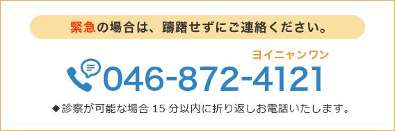 0468724121